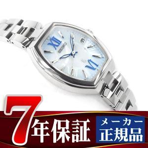 SEIKO LUKIA  セイコー ルキア Lady Tpnneau レディー・トノー ソーラー 電波 レディース 腕時計 コンフォテックスチタン SSQW027 seiko3s
