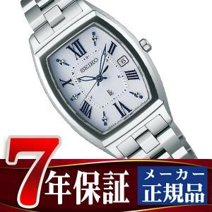 SEIKO LUKIA セイコー ルキア 電波 ソーラー 電波時計 腕時計 レディース 綾瀬はるかイメージキャラクター ホワイトダイアル SSQW031 seiko3s