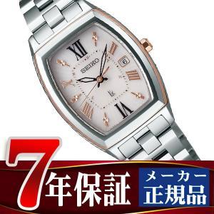 SEIKO LUKIA セイコー ルキア 電波 ソーラー 電波時計 腕時計 レディース 綾瀬はるかイメージキャラクター ピンクダイアル SSQW032 seiko3s