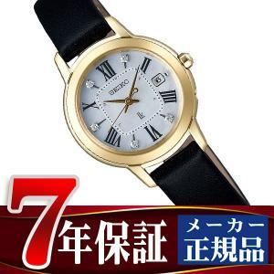 SEIKO LUKIA セイコー ルキア レディダイヤ Lady Diamond LUKIA×BAILAプロデュース 限定モデル 第二弾 チタン ソーラー 電波 腕時計 レディース SSQW040 seiko3s