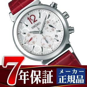 SEIKO LUKIA セイコー ルキア レディース ソーラー クロノグラフ腕時計 シルバー SSVS017 ネコポス不可|seiko3s