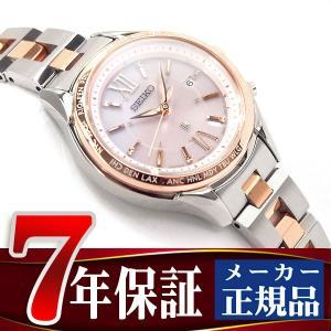 SEIKO LUKIA セイコー ルキア ソーラー 電波 レディース 腕時計 SSVV012【ネコポス不可】 seiko3s