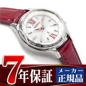 SEIKO LUKIA セイコー ルキア ソーラー 電波 レディース 腕時計 SSVV013 ネコポス不可 seiko3s