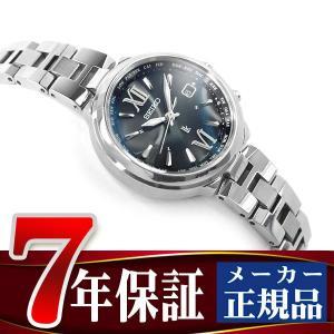SEIKO LUKIA  セイコー ルキア LUCKY PASSPORT ラッキーパスポート ソーラー 電波 ワールドタイム レディース 腕時計 コンフォテックス SSVV019 seiko3s