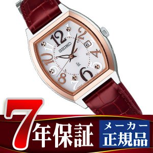 SEIKO LUKIA セイコー ルキア 電波 ソーラー 電波時計 トノー型 レディース 腕時計 ピンク SSVW094 seiko3s