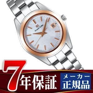 グランドセイコー クオーツ 腕時計 レディース ホワイトシェルダイアル STGF268|seiko3s