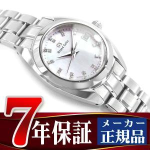 GRAND SEIKO グランドセイコー レディース ダイヤモンド 電池式 クォーツ 腕時計 STGF277|seiko3s