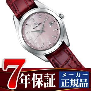 グランドセイコー クオーツ 腕時計 レディース ピンクシェルダイアル STGF295|seiko3s