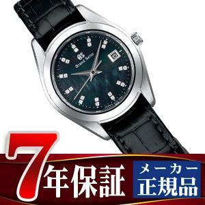 グランドセイコー クオーツ 腕時計 レディース ブラックシェルダイアル STGF297|seiko3s