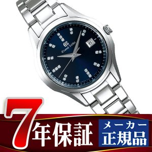 グランドセイコー 9S クオーツ 腕時計 レディース ネイビー STGF325|seiko3s