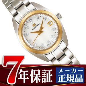 グランドセイコー スモールレディス 4Jクオーツ 26mm レディース 腕時計 シェル STGF334|seiko3s