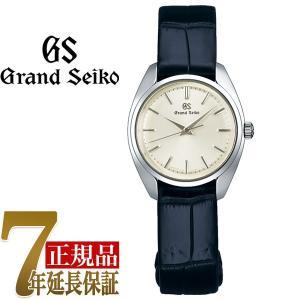 GRAND SEIKO グランドセイコー エレガントデザインシリーズ クオーツ 4J レディース 腕時計 ペアシリーズ STGF337|seiko3s