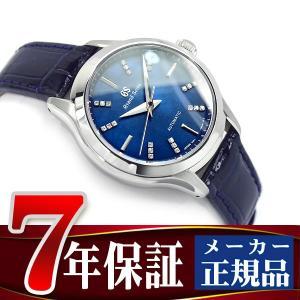 グランドセイコー メカニカル 自動巻き レディース 腕時計 ブルーダイアル ネイビーレザ−ベルトSTGR211|seiko3s