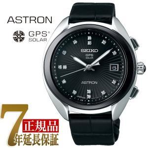 セイコー アストロン GPS 3Xシリーズ ソーラーGPS 電波 レディース 腕時計 コアショップモデル STXD001|seiko3s