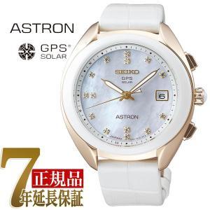 セイコー アストロン GPS 3Xシリーズ ソーラーGPS 電波 レディース 腕時計 コアショップモデル STXD002|seiko3s