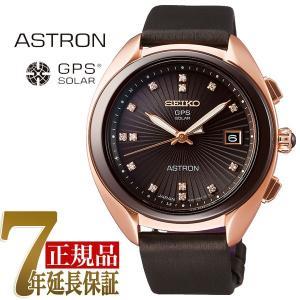 セイコー アストロン GPS 3Xシリーズ ソーラーGPS 電波 レディース 腕時計 コアショップモデル STXD004|seiko3s