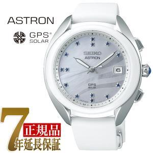 セイコー アストロン SEIKO ASTRON Global Line Ladies 3X コア ソーラーGPS衛星電波修正 腕時計 STXD005|seiko3s