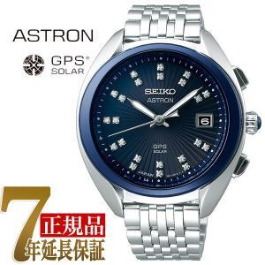 セイコー アストロン Global Line Ladies 3X アーバンネイビー限定 ソーラーGPS 腕時計 STXD007|seiko3s