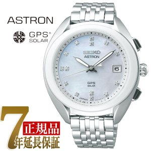 セイコー SEIKO アストロン Global Line Ladies 3X フルメタルブレスレット レディース 腕時計 ホワイト(白蝶貝) STXD009|seiko3s