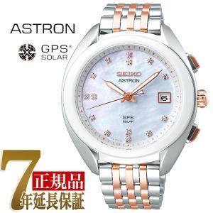 セイコー SEIKO アストロン Global Line Ladies 3X フルメタルブレスレット レディース 腕時計 ホワイト(白蝶貝) STXD011|seiko3s