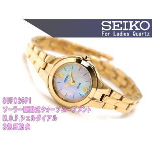 セイコー 腕時計 SEIKO セイコー 逆輸入 SUP026P1 セイコー ソーラー レディース セイコー SEIKO【ネコポス不可】|seiko3s|02
