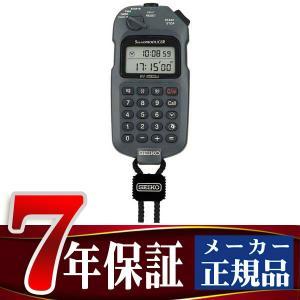 SEIKO ストップウォッチ サウンドプロデューサー グレー SVAX001 ネコポス不可