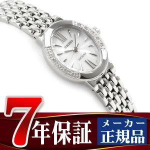SEIKO セイコー ドルチェ&エクセリーヌ レディース腕時計 ソーラー シルバー SWCQ047【 正規品】【ネコポス不可】|seiko3s