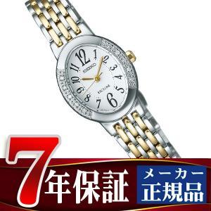 SEIKO セイコー ドルチェ&エクセリーヌ レディース腕時計 ソーラー ホワイト ゴールド SWCQ051【 正規品】【ネコポス不可】|seiko3s