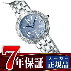 SEIKO DOLCE&EXCELINE セイコー ドルチェ&エクセリーヌ レディース腕時計 ソーラー電波時計 ブルーシェル ダイアモンド SWCW007 ネコポス不可|seiko3s