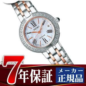 SEIKO DOLCE&EXCELINE セイコー ドルチェ&エクセリーヌ レディース腕時計 ソーラー電波時計 ホワイトシェル ダイアモンド SWCW008 ネコポス不可|seiko3s