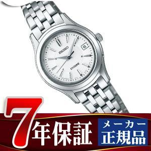 SEIKO DOLCE&EXCELINE セイコー ドルチェ&エクセリーヌ レディース腕時計 ソーラー電波時計 シルバー SWCW023 ネコポス不可|seiko3s