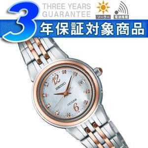 SEIKO DOLCE&EXCELINE セイコー ドルチェ&エクセリーヌ コンフォテックスチタン ソーラー電波 レディース腕時計 SWCW058【ネコポス不可】|seiko3s
