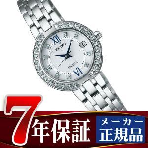 SEIKO DOLCE&EXCELINE セイコー ドルチェ&エクセリーヌ レディース腕時計 ソーラー電波時計 シルバー SWCW083 ネコポス不可|seiko3s