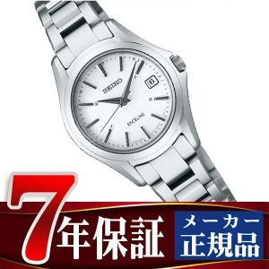セイコー エクセリーヌ SEIKO EXCELINE 電波 ソーラー 電波時計 腕時計 レディース ペウォッチ SWCW095 ネコポス不可|seiko3s