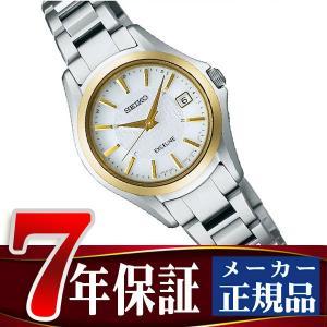 セイコー エクセリーヌ SEIKO EXCELINE 電波 ソーラー 電波時計 腕時計 レディース ペウォッチ SWCW098 ネコポス不可|seiko3s