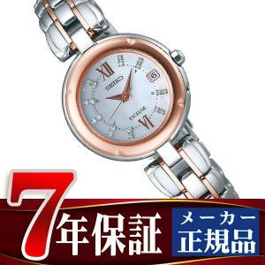 SEIKO DOLCE&EXCELINE セイコー エクセリーヌ 2017年 クリスマス限定モデル ソーラー電波 ソーラー電波 腕時計 レディース SWCW128 seiko3s