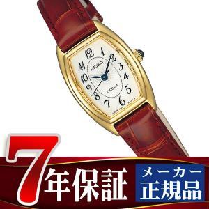 SEIKO DOLCE&EXCELINE セイコー エクセリーヌ クォーツ レディース 腕時計 SWDB062 ネコポス不可|seiko3s