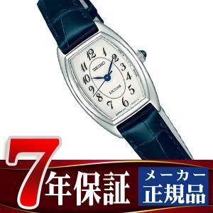 SEIKO DOLCE&EXCELINE セイコー エクセリーヌ クォーツ レディース 腕時計 SWDB063 ネコポス不可|seiko3s