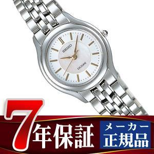 SEIKO DOLCE&EXCELINE セイコー エクセリーヌ クォーツ レディース 腕時計 SWDL099 ネコポス不可|seiko3s