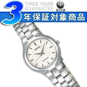 SEIKO DOLCE&EXCELINE セイコー エクセリーヌ クォーツ レディース 腕時計 SWDL117【ネコポス不可】|seiko3s