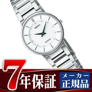 SEIKO DOLCE&EXCELINE セイコー エクセリーヌ クォーツ レディース 腕時計 SWDL147 ネコポス不可|seiko3s