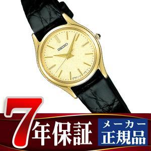 SEIKO DOLCE&EXCELINE セイコー エクセリーヌ クォーツ レディース 腕時計 SWDL160 ネコポス不可|seiko3s
