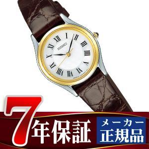 SEIKO DOLCE&EXCELINE セイコー エクセリーヌ クォーツ レディース 腕時計 SWDL162 ネコポス不可|seiko3s