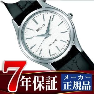 SEIKO DOLCE&EXCELINE セイコー ドルチェ&エクセリーヌ レディース クォーツ 腕時計 SWDL209 ネコポス不可|seiko3s