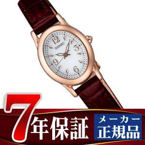 SEIKO TISSE セイコー ティセ ソーラー レディース 腕時計 SWFA148 ネコポス不可 seiko3s