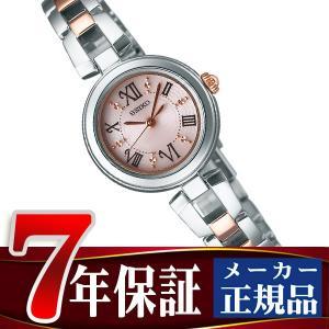 SEIKO TISSE セイコー ティセ ソーラー レディース腕時計 SWFA153 ネコポス不可 seiko3s