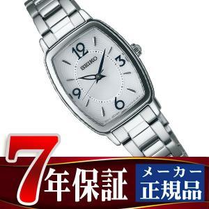SEIKO TISSE セイコー ティセ ソーラー レディース 腕時計 SWFA159 ネコポス不可 seiko3s