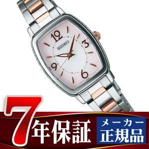 SEIKO TISSE セイコー ティセ ソーラー レディース 腕時計 SWFA161 ネコポス不可 seiko3s
