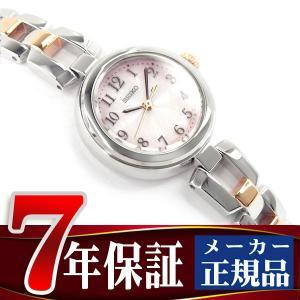 SEIKO TISSE セイコー ティセ ソーラー 腕時計 レディース SWFA165 seiko3s