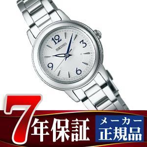 SEIKO TISSE セイコー ティセ レディース ソーラー電波 腕時計 SWFH015 ネコポス不可|seiko3s